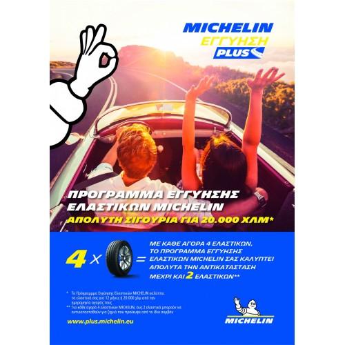MICHELIN PRIMACY 4 215/55R16 93 V