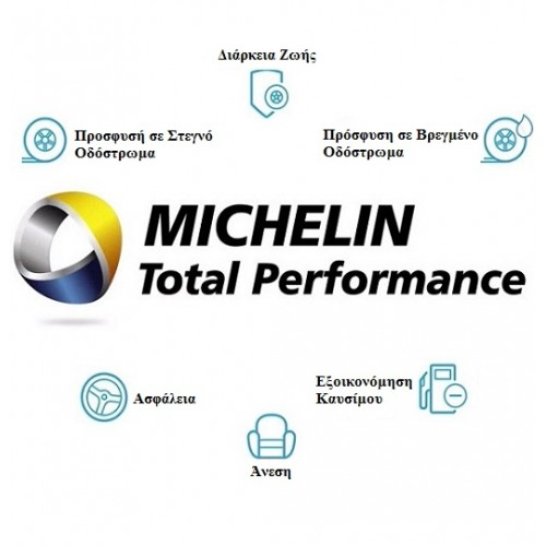 MICHELIN 235/55R18 CROSSCLIMATE 100 H